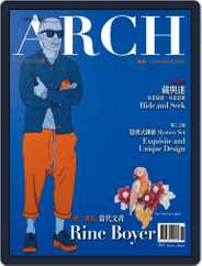Arch 雅趣 (Digital) Subscription November 1st, 2017 Issue