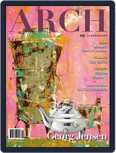 Arch 雅趣 September 6th, 2017 Digital Back Issue Cover