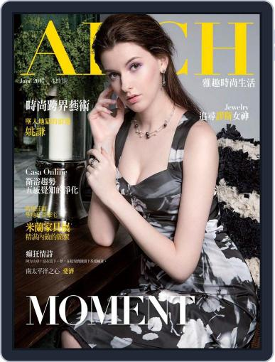 Arch 雅趣 June 14th, 2017 Digital Back Issue Cover