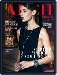 Arch 雅趣 (Digital) Subscription April 27th, 2017 Issue