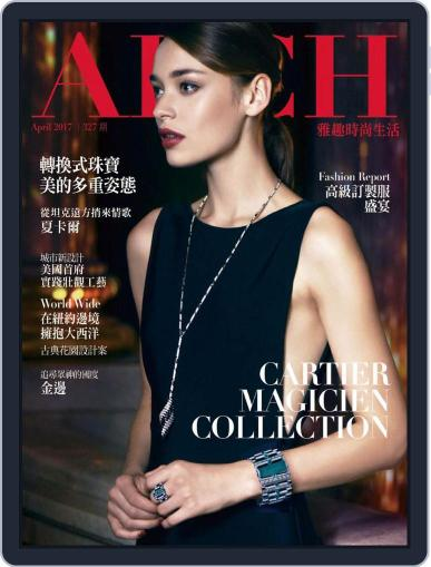 Arch 雅趣 April 27th, 2017 Digital Back Issue Cover