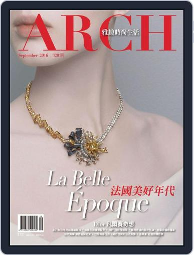 Arch 雅趣 September 2nd, 2016 Digital Back Issue Cover