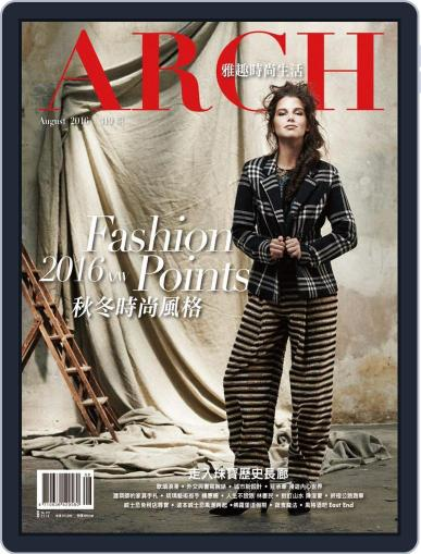 Arch 雅趣 August 2nd, 2016 Digital Back Issue Cover