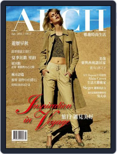 Arch 雅趣 July 5th, 2016 Digital Back Issue Cover