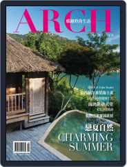 Arch 雅趣 (Digital) Subscription May 4th, 2016 Issue