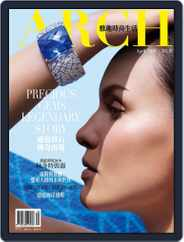 Arch 雅趣 (Digital) Subscription April 8th, 2016 Issue