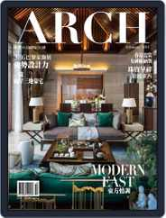 Arch 雅趣 (Digital) Subscription February 5th, 2016 Issue
