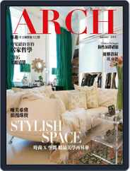 Arch 雅趣 (Digital) Subscription January 5th, 2016 Issue