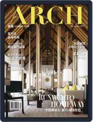 Arch 雅趣 (Digital) Subscription December 8th, 2015 Issue