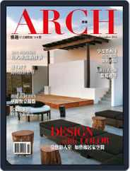 Arch 雅趣 (Digital) Subscription November 5th, 2015 Issue