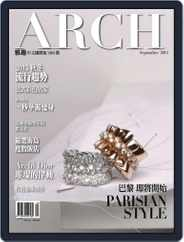 Arch 雅趣 (Digital) Subscription September 3rd, 2015 Issue