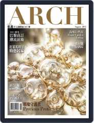 Arch 雅趣 (Digital) Subscription August 11th, 2015 Issue
