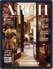 Arch 雅趣 (Digital) Subscription July 3rd, 2015 Issue