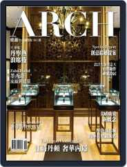 Arch 雅趣 (Digital) Subscription June 1st, 2015 Issue