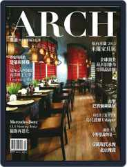 Arch 雅趣 (Digital) Subscription May 5th, 2015 Issue