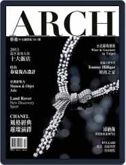 Arch 雅趣 (Digital) Subscription April 7th, 2015 Issue