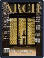 Arch 雅趣 (Digital) Subscription March 2nd, 2015 Issue