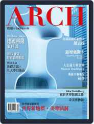 Arch 雅趣 (Digital) Subscription February 3rd, 2015 Issue