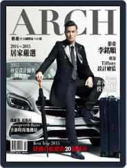 Arch 雅趣 (Digital) Subscription January 7th, 2015 Issue