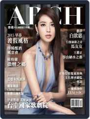 Arch 雅趣 (Digital) Subscription December 3rd, 2014 Issue