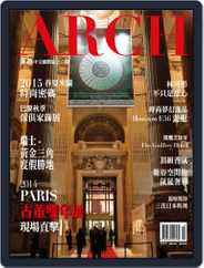 Arch 雅趣 (Digital) Subscription October 5th, 2014 Issue