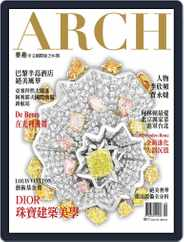 Arch 雅趣 (Digital) Subscription September 2nd, 2014 Issue