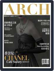Arch 雅趣 (Digital) Subscription August 4th, 2014 Issue