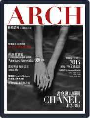 Arch 雅趣 (Digital) Subscription June 5th, 2014 Issue