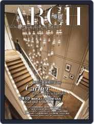 Arch 雅趣 (Digital) Subscription January 29th, 2014 Issue