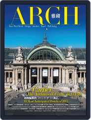 Arch 雅趣 (Digital) Subscription January 5th, 2014 Issue