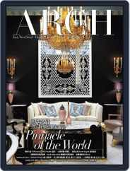 Arch 雅趣 (Digital) Subscription October 2nd, 2013 Issue