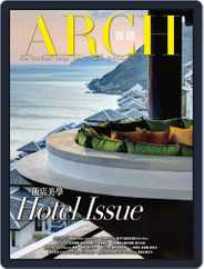 Arch 雅趣 (Digital) Subscription September 3rd, 2013 Issue