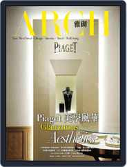 Arch 雅趣 (Digital) Subscription May 6th, 2013 Issue
