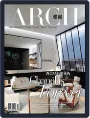 Arch 雅趣 (Digital) Subscription April 3rd, 2013 Issue