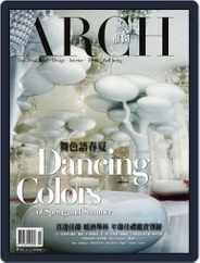 Arch 雅趣 (Digital) Subscription January 3rd, 2013 Issue