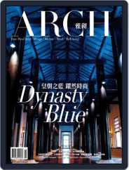 Arch 雅趣 (Digital) Subscription November 6th, 2012 Issue