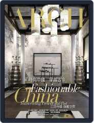 Arch 雅趣 (Digital) Subscription August 7th, 2012 Issue