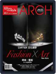 Arch 雅趣 (Digital) Subscription July 23rd, 2012 Issue