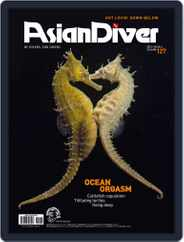 Asian Diver (Digital) Subscription July 11th, 2013 Issue