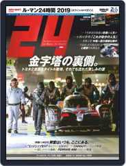 auto sport 特別編集  オートスポーツ特別編集 (Digital) Subscription July 19th, 2019 Issue
