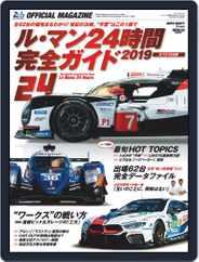 auto sport 特別編集  オートスポーツ特別編集 (Digital) Subscription June 12th, 2019 Issue