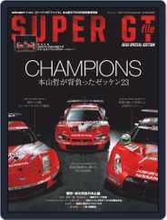 auto sport 特別編集  オートスポーツ特別編集 (Digital) Subscription May 10th, 2019 Issue