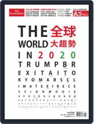 CommonWealth Special issue 天下雜誌 特刊 (Digital) Subscription December 24th, 2019 Issue
