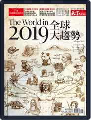 CommonWealth Special issue 天下雜誌 特刊 (Digital) Subscription December 18th, 2018 Issue