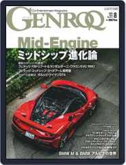 GENROQ ゲンロク (Digital) Subscription June 24th, 2020 Issue