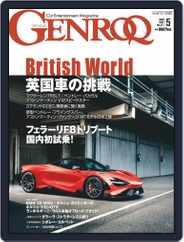 GENROQ ゲンロク (Digital) Subscription March 25th, 2020 Issue