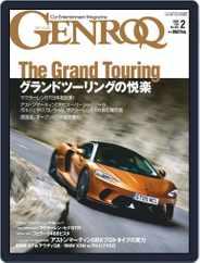 GENROQ ゲンロク (Digital) Subscription December 26th, 2019 Issue