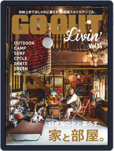 別冊GO OUT (Digital) January 28th, 2020 Issue Cover