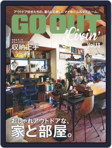 別冊GO OUT (Digital) January 25th, 2019 Issue Cover