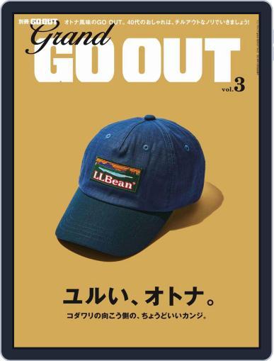別冊GO OUT (Digital) September 19th, 2018 Issue Cover